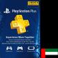 PSN Plus UAE